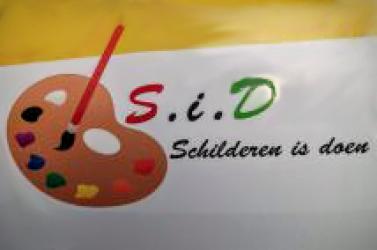SID_logo